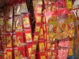 Chợ Hoa Tết Canh Dần - Sài Gòn