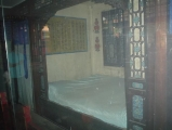 Giường ngủ - vua Càn Long (Tử Cấm Thành - Bắc Kinh)